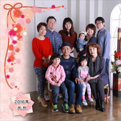 0101山田奈々-家族